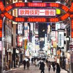 如何具有经济节约、独立自主的日本留学生活?