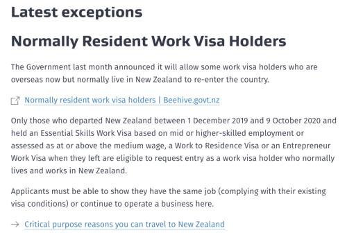 重磅!新西兰移民局最新入境政策,已生效!